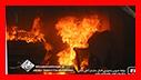 پوشش 13 مورد حریق، حادثه وخدمات ایمنی در 24 ساعت گذشته توسط آتش نشانان شهر باران