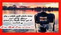 روز سترگ خبرنگار بر اهل پر تلاش رسانه مبارک باد / آتش نشانی رشت